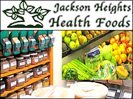 Vitamins In Jackson Heights - Jackson Heights Health Foods & Vitamin Shop | vitamins & supplements in Jackson Heights vitamins in jackson heights home health remedies in jackson heights organic and natural food stores in jackson heights elmhurst corona woodside